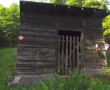 La maison du gardien ?